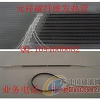 隧道炉用碳纤维加热管