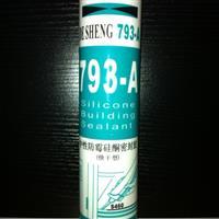 德盛793-A中性防霉硅酮密封胶