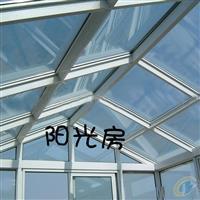 夹胶玻璃,邯郸市光华特种玻璃有限公司,建筑玻璃,发货区:河北 邯郸 邯郸市,有效期至:2015-12-12, 最小起订:0,产品型号: