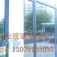 石家庄阳台卧室玻璃贴膜