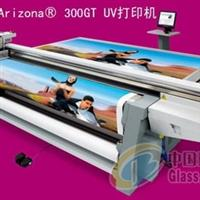 UV平板玻璃打印机