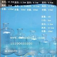 各种型号小口试剂瓶/药用玻璃瓶/医药玻璃瓶