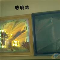 玻璃砖,邯郸市光华特种玻璃有限公司,建筑玻璃,发货区:河北 邯郸 邯郸市,有效期至:2015-12-12, 最小起订:0,产品型号: