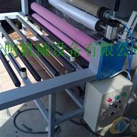 晶钢门贴膜机橱柜贴膜机