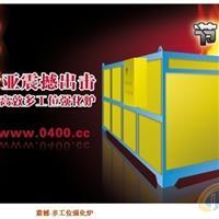 供应强化专用强化炉第五代强化炉子专家