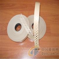 修补专用湿水纸带 本色打孔胶带