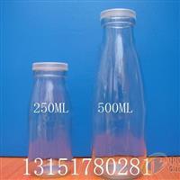 鲜奶吧用250ml鲜奶瓶牛奶瓶瓶盖