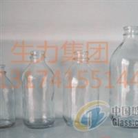 供应医药玻璃瓶