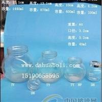 徐州蜂蜜瓶价格/厂家直销蜂蜜瓶