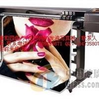彩膜玻璃打印机