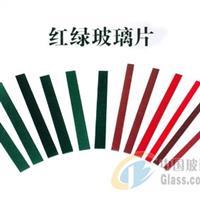 供应红绿玻璃条 双色水位计玻璃