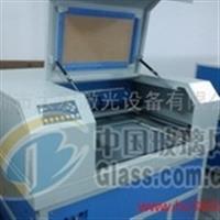 玻璃保护膜激光切割机