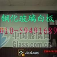 教学磁性玻璃黑板钢化玻璃黑板