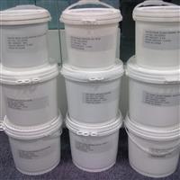供应环保钢化玻璃油墨