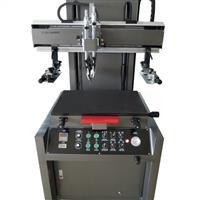 镜片丝网印刷机