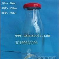 230ml饮料玻璃瓶/果汁玻璃瓶/汽水玻璃瓶