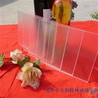 高透过率的太阳能钢化玻璃