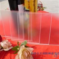 全国供应3.2mm节能光伏玻璃
