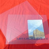 天津中天利-相框玻璃优惠供应
