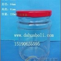 徐州花边酱菜玻璃瓶|批发酱菜玻璃瓶,马口铁盖