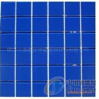 48蓝色泳池浴室水晶玻璃马赛克