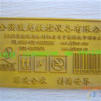 橡胶板激光雕刻机价格