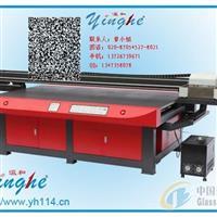 供应广州平板玻璃打印机 UV打印机