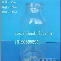 140ml小奶瓶,牛奶玻璃瓶,高白料奶瓶