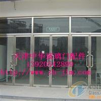 天津南开区玻璃门安装12M钢化