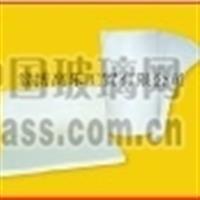 淄博高乐陶瓷纤维毯