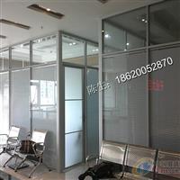 深圳百叶玻璃隔墙