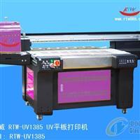 玻璃制品打印机玻璃印刷机