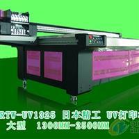 玻璃工艺品印刷设备工艺品打印机