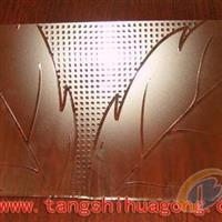 TBS-303无手印玻璃蒙砂粉