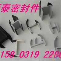 供应三元乙丙/硅胶/橡塑密封条