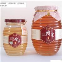 供应玻璃瓶,蜂蜜瓶,燕窝瓶。