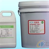 防尘导热防水密封硅胶生产商