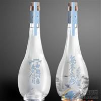 供应酒瓶,葡萄酒瓶,XO酒瓶