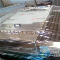 供应河南专业玻璃清洗机