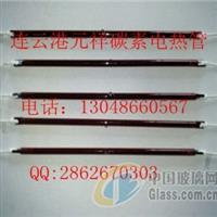 碳纤维电热管螺旋型石英灯管