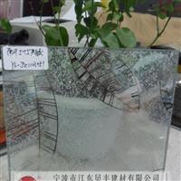 供应夹丝玻璃 浙江宁波玻璃 隔断