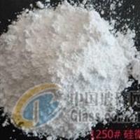 供应浙江杭州硅微粉、宁波硅微粉
