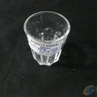 2安棱形杯