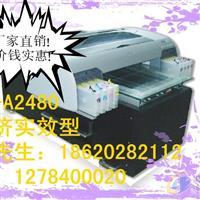 丝印加工厂的省钱印刷设备喷绘机