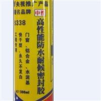 密封胶硅酮胶生产厂家