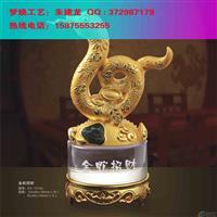 香港分公司开业纪念品