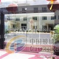 西安高新定做玻璃不锈钢全包门无框门自动门