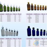 供应精油瓶,各种规格精油瓶