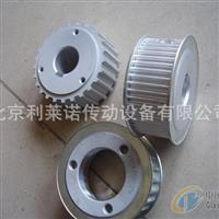 【国庆节】北京定做同步带轮厂家