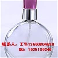 玻璃香水瓶 香水玻璃瓶